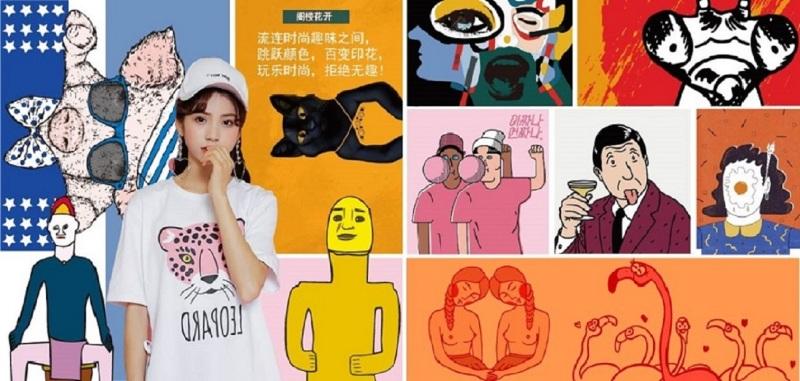 百变印花banner
