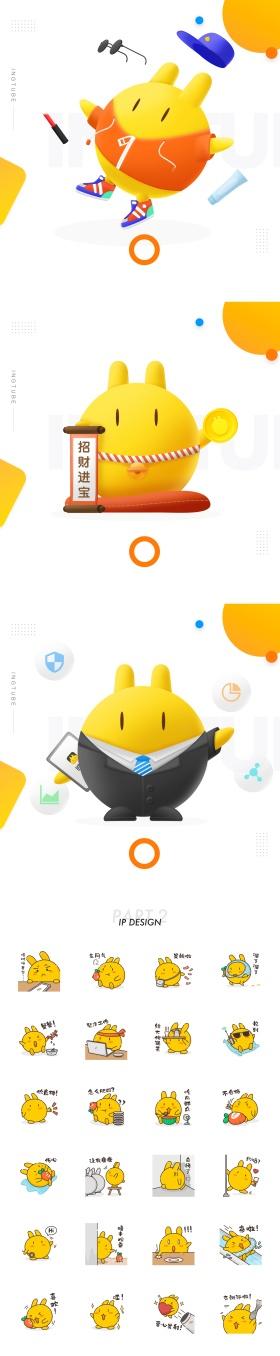 兔宝IP吉祥物设计