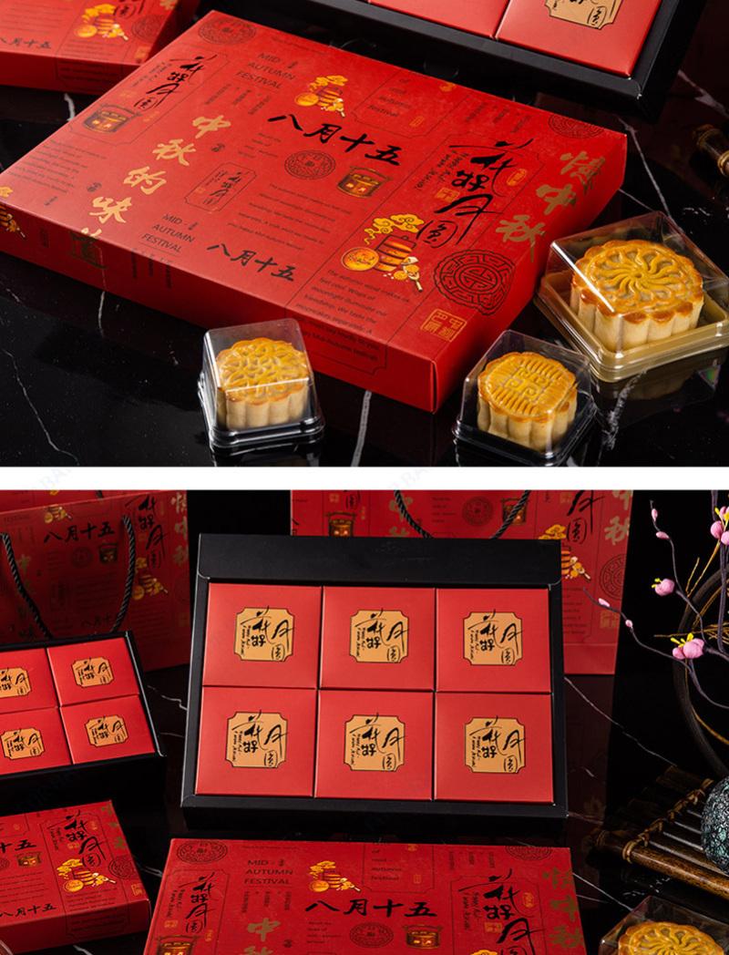 中国风大红色月饼套装礼盒包装设计