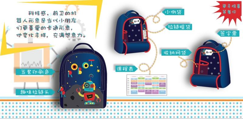 儿童幼儿园潜水料书包