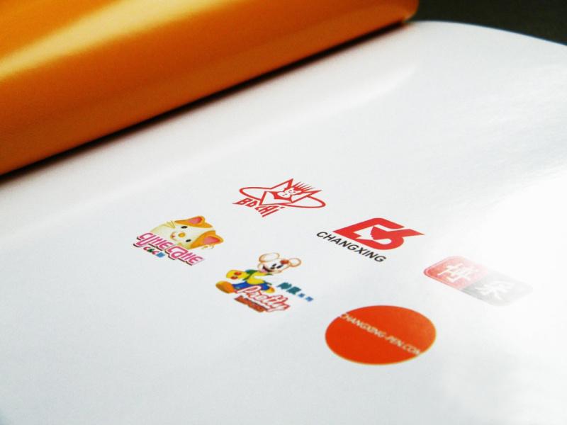 文具中性笔产品宣传画册