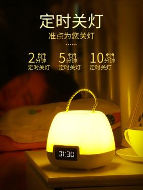 時鐘小夜燈
