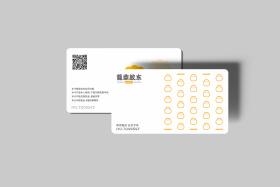 储蓄卡設計