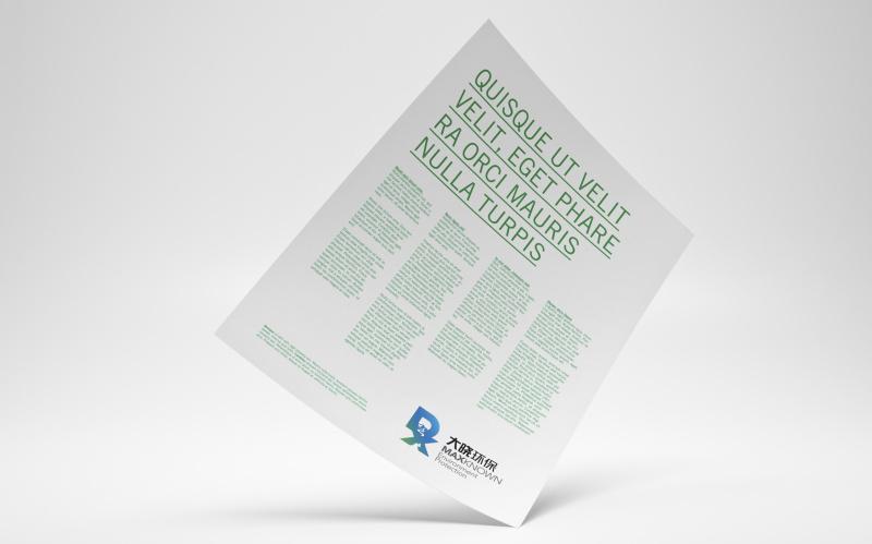 环保企业品牌设计