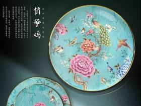 【俏争鸣】陶瓷餐具