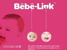 婴童用品LOGO设计