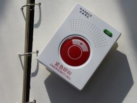 醫護患信息呼叫系統