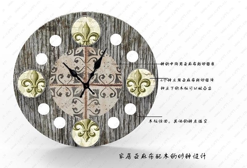 家居产品设计转印布艺(时钟)