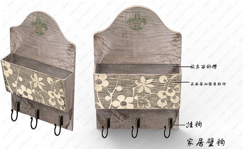 家居产品设计转印布艺(壁托)