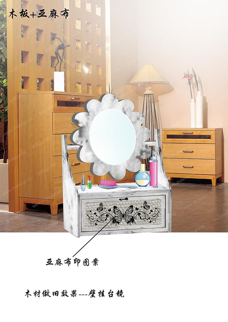 木材做旧效果-壁挂台镜