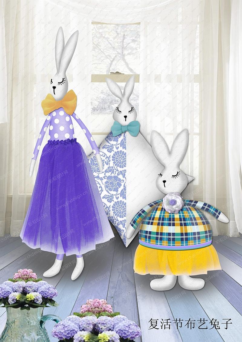 复活节布艺兔子