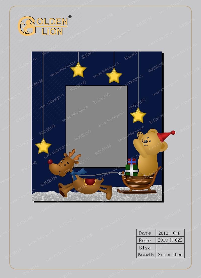 圣诞麋鹿树脂相框