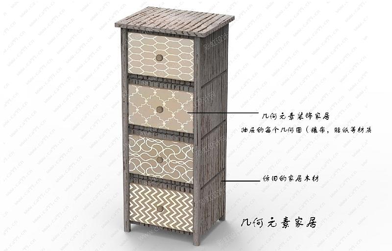 家居木制柜子(几何元素)