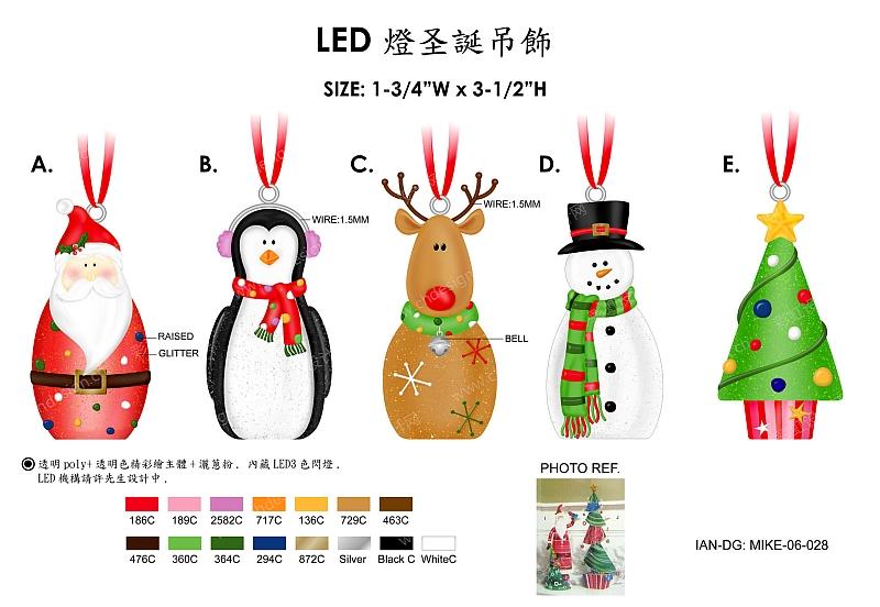 圣诞LED 吊饰