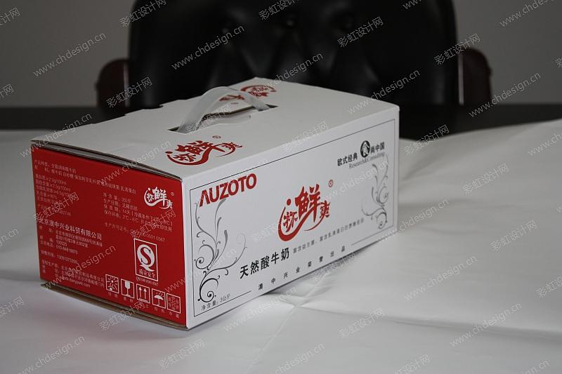 酸牛奶包装设计