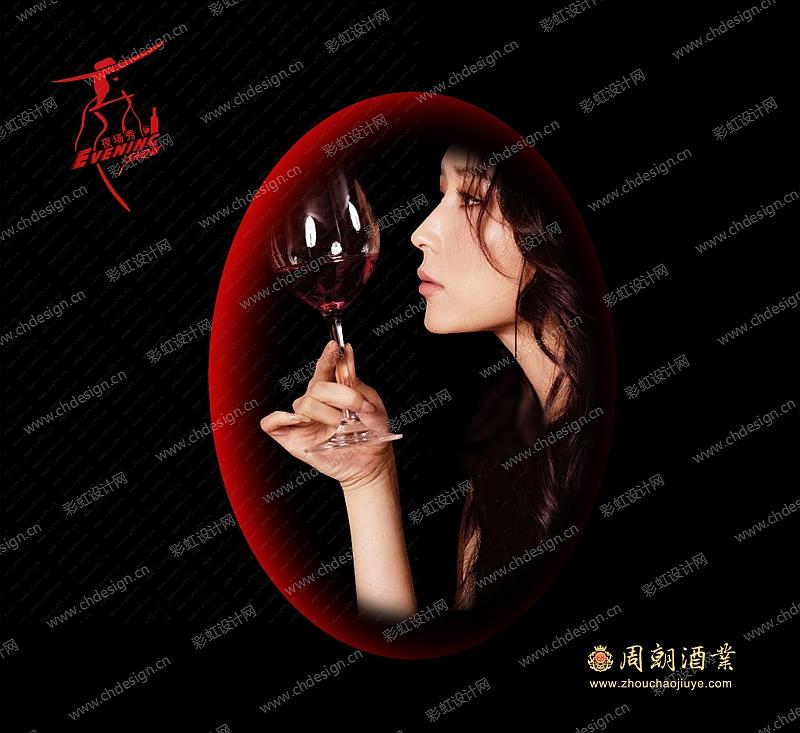 红酒装饰画