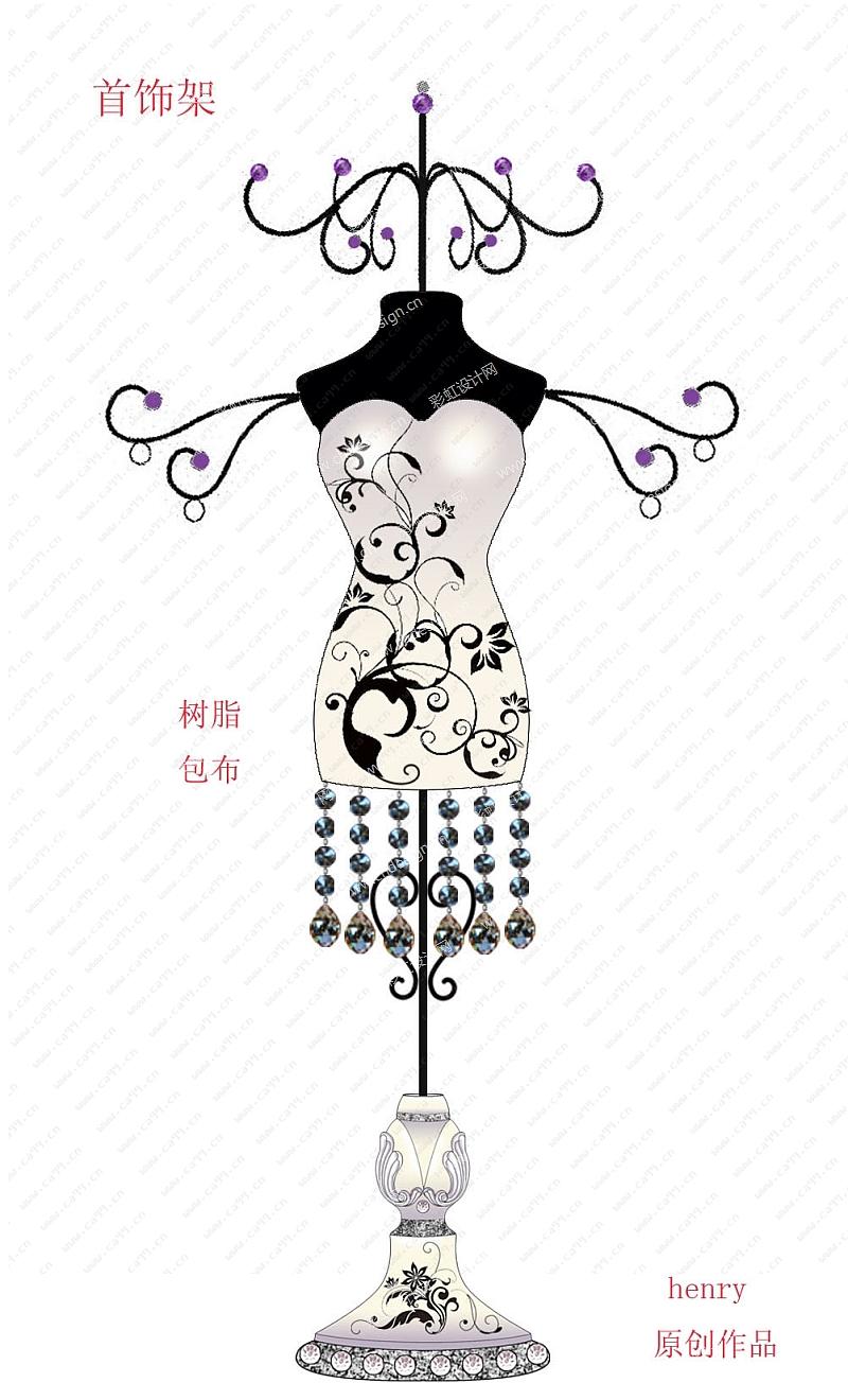 女性首饰架