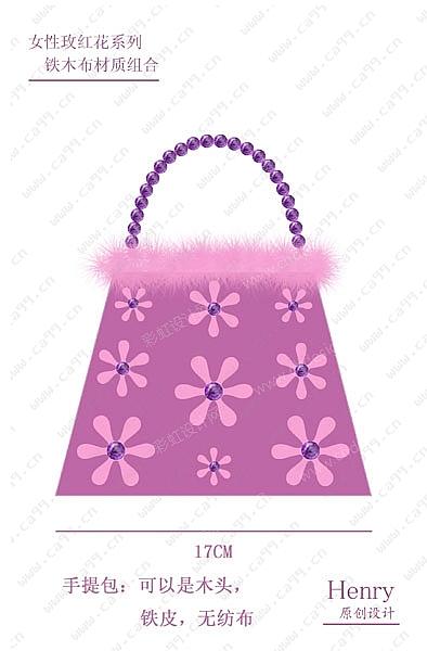 女性玫红花手提包