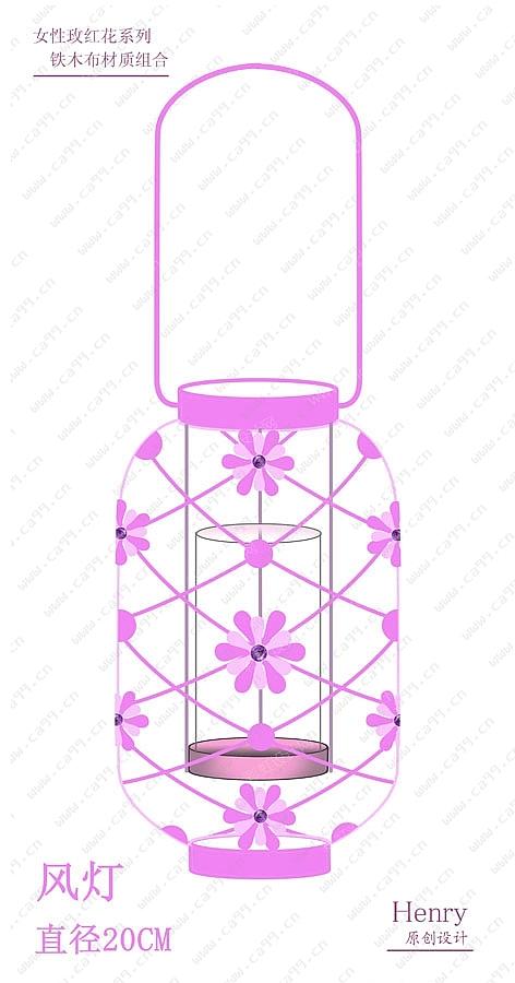 女性玫红花系列-风灯