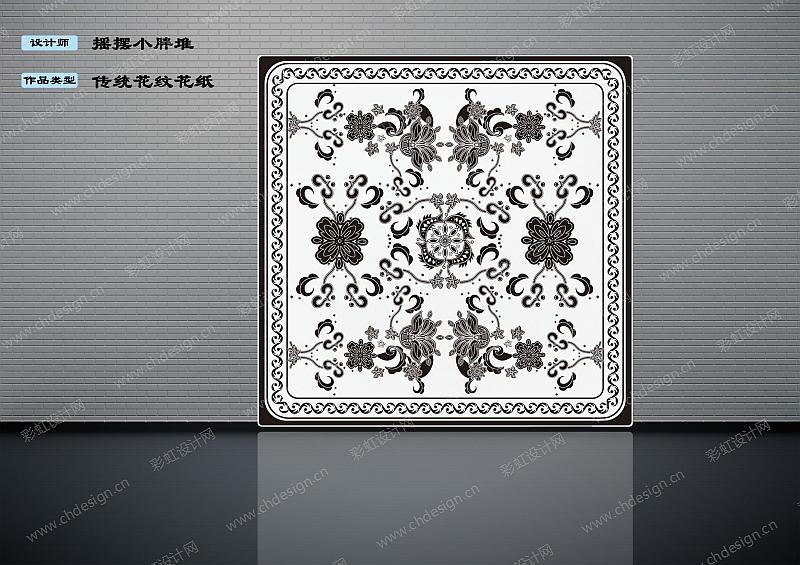 传统花纹花纸系列2