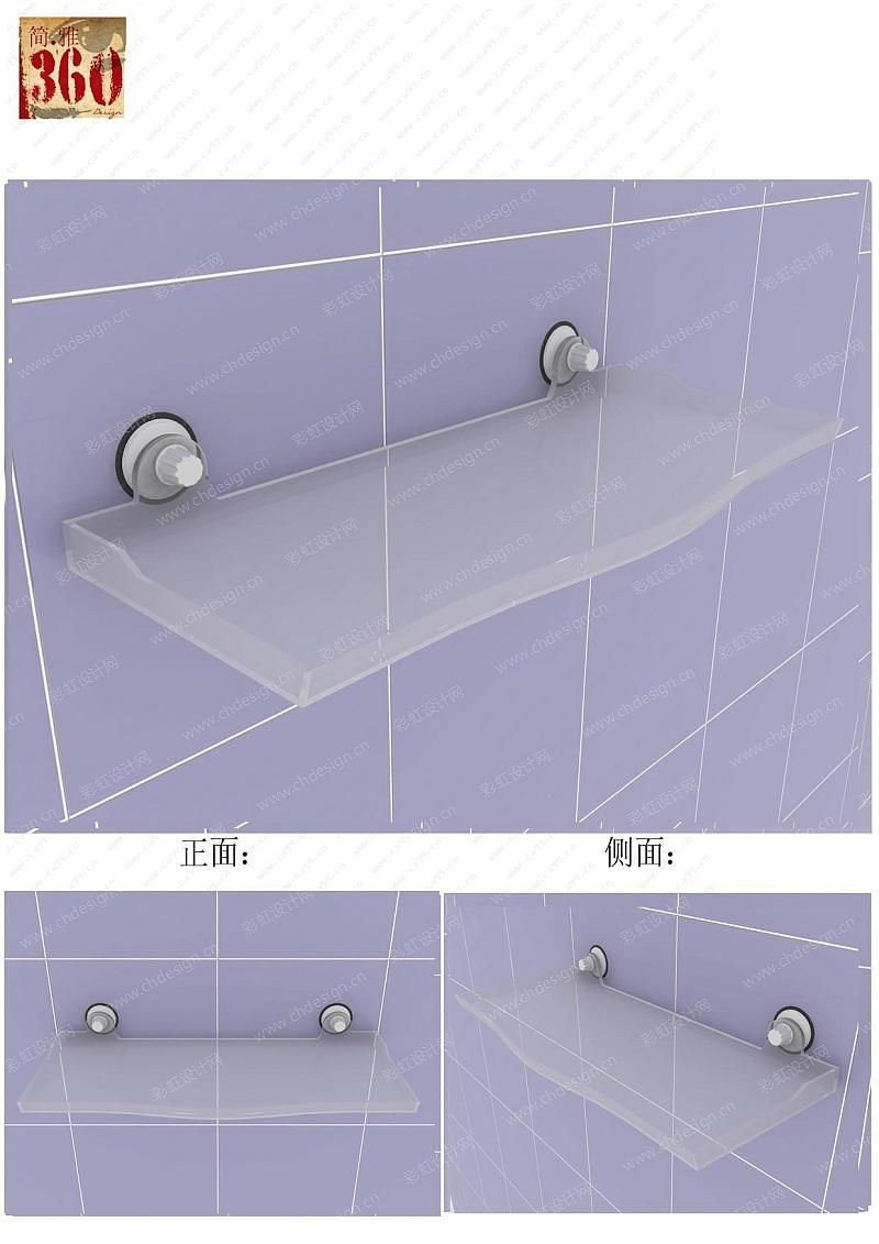 浴室用品置物架
