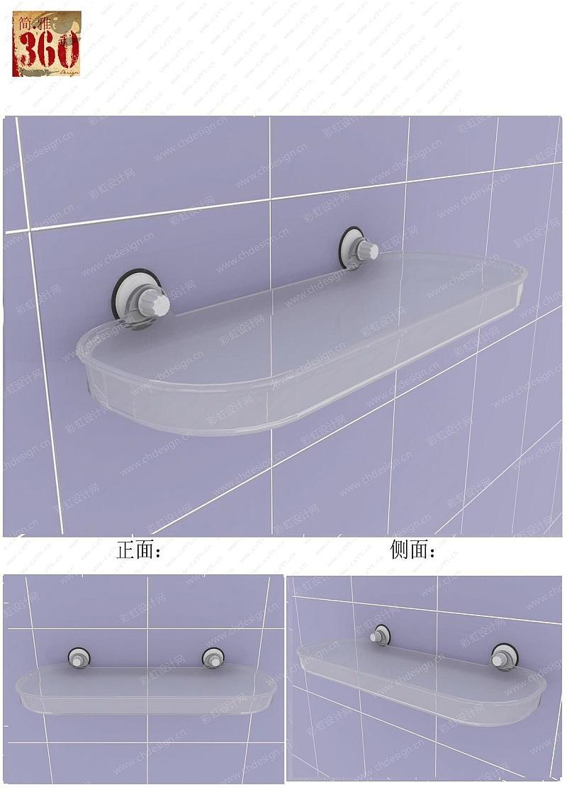 浴室用品杂物篮