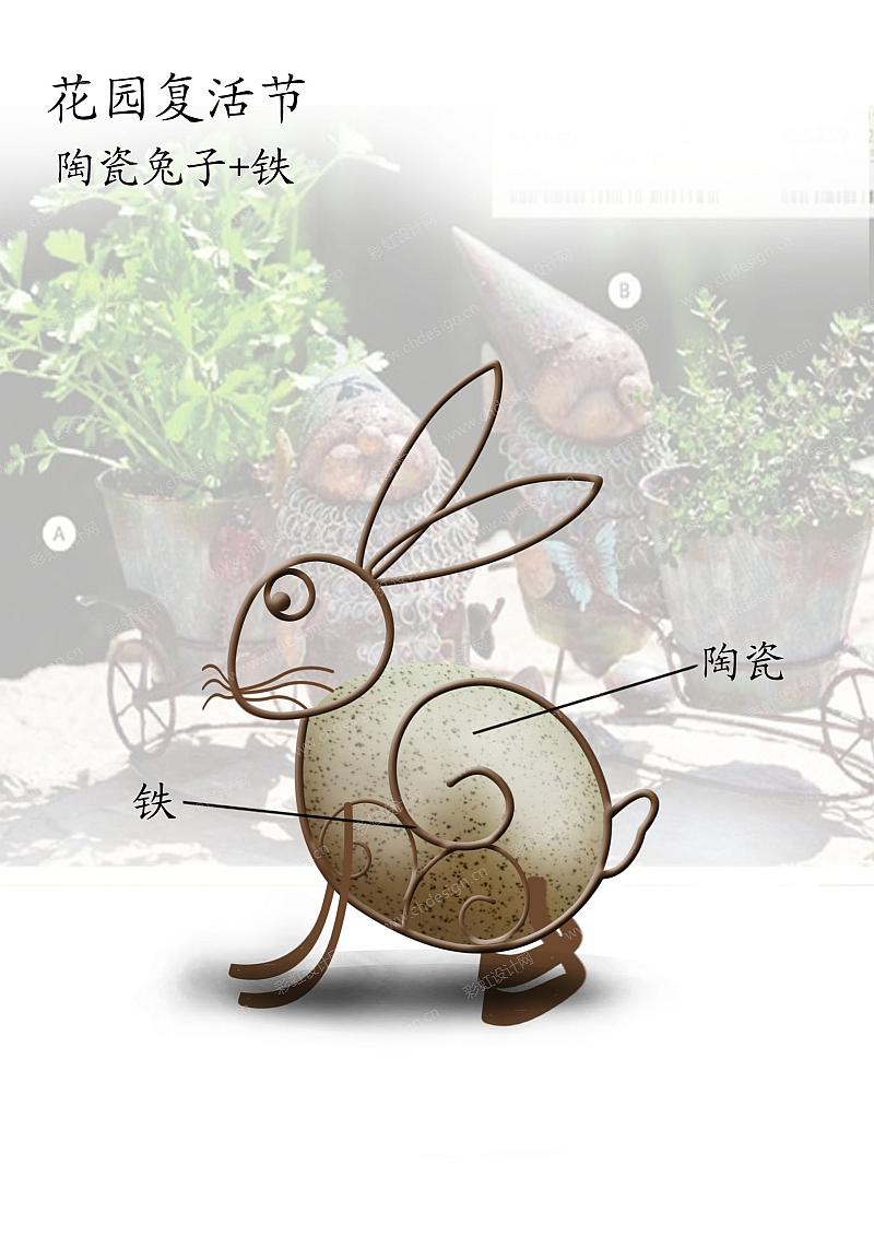 复活节花园兔子