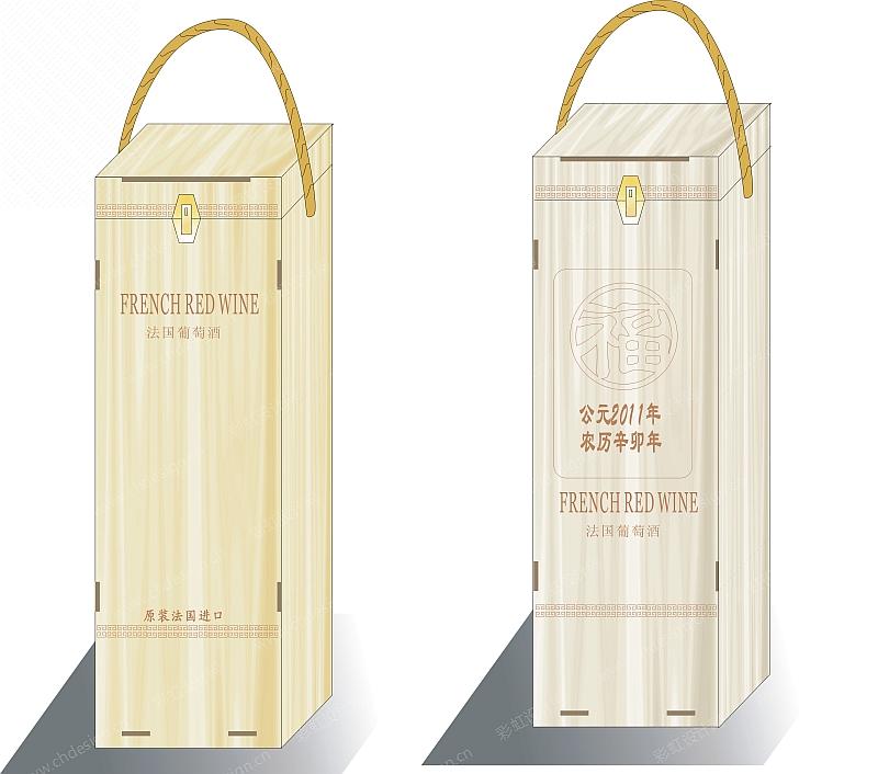 红酒包装盒设计
