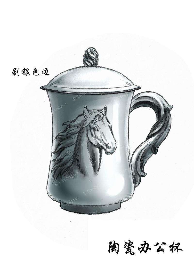 陶瓷办公杯