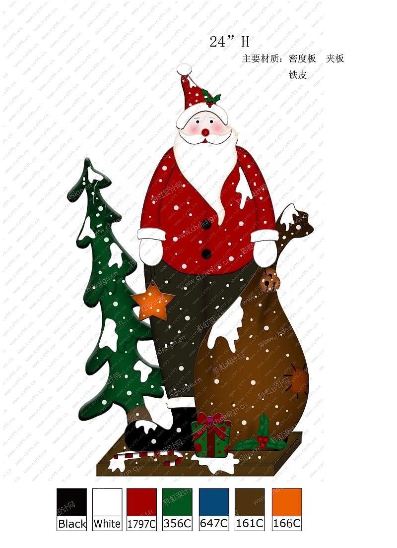 圣诞圣诞老人
