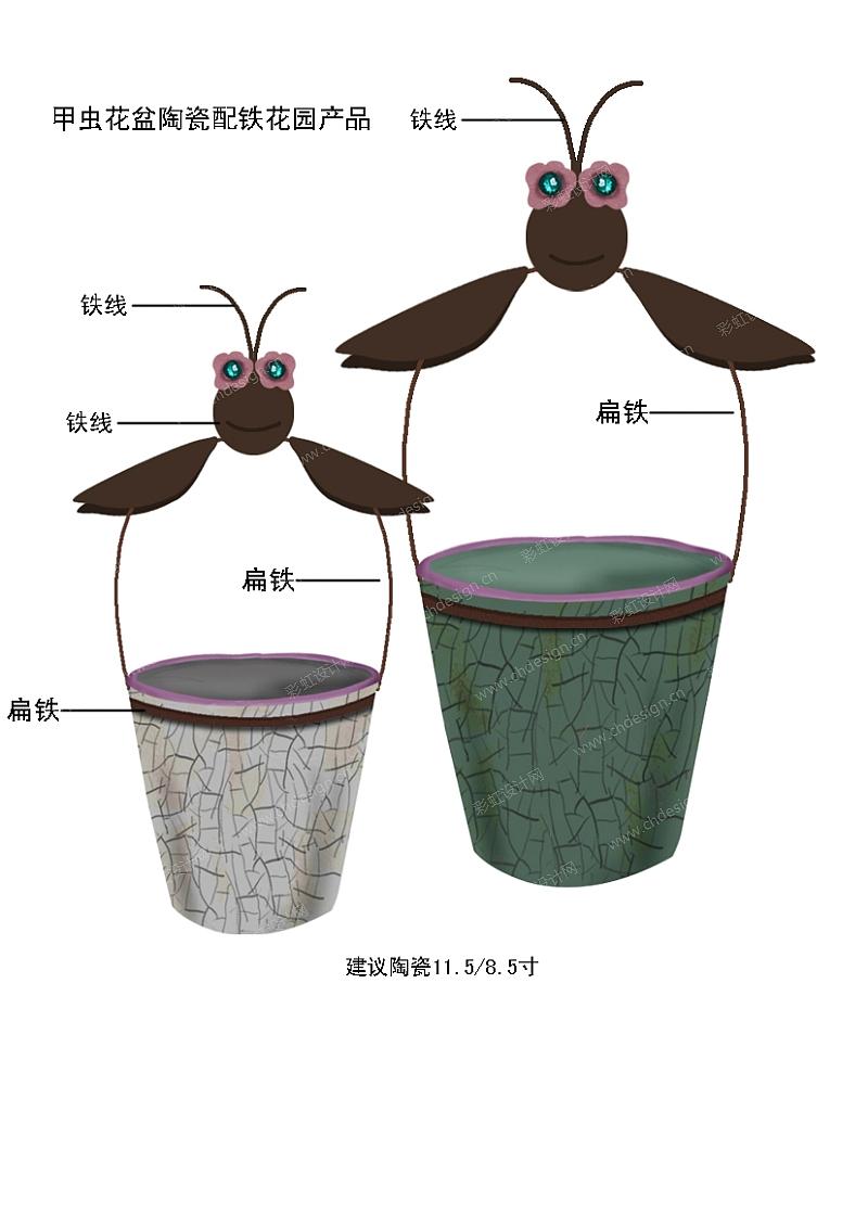71甲虫花盆陶瓷配铁花园产品