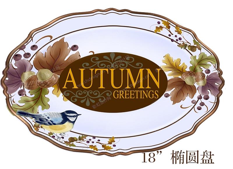 秋收餐具系列