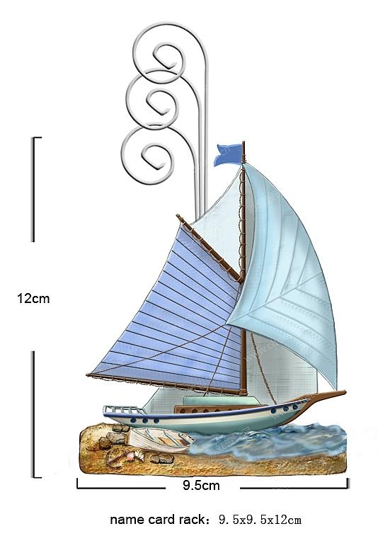 帆船名片夹