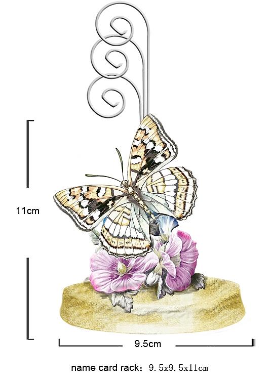 蝴蝶名片夹