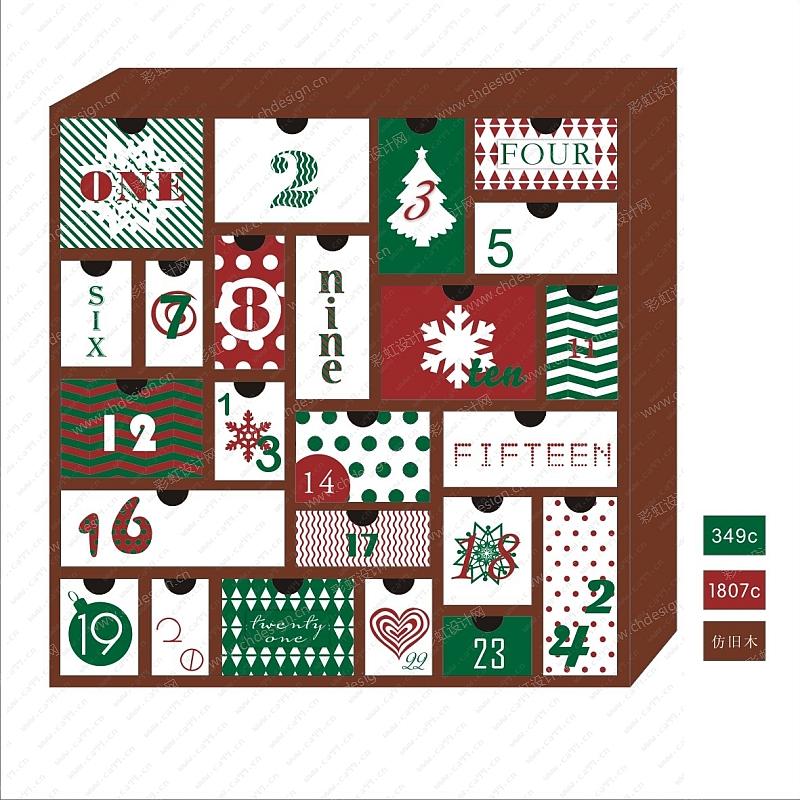 圣诞小盒子
