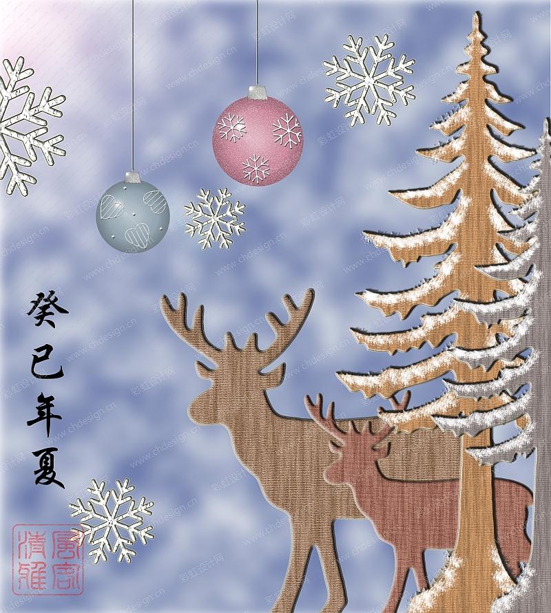 圣诞树鹿组合
