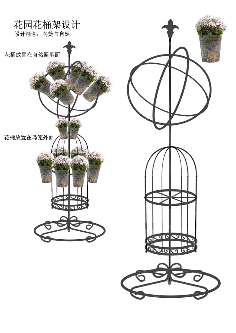 鸟笼花桶架