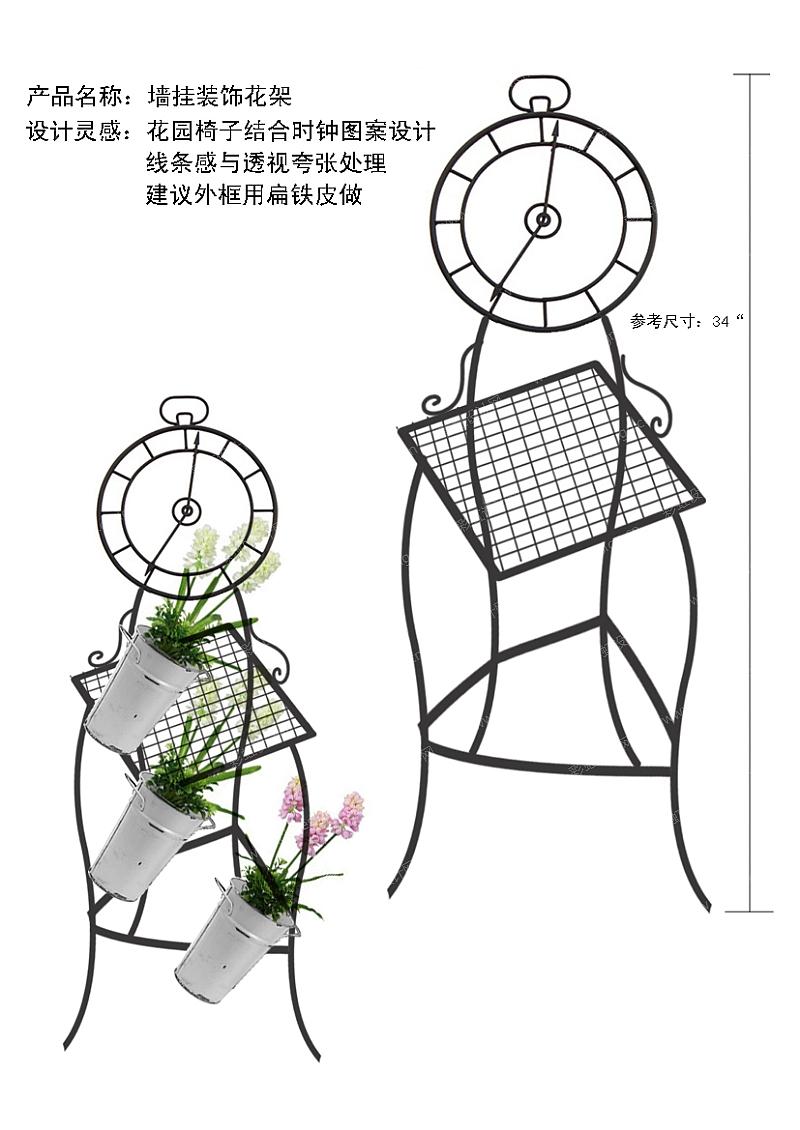 时钟椅子创意花架