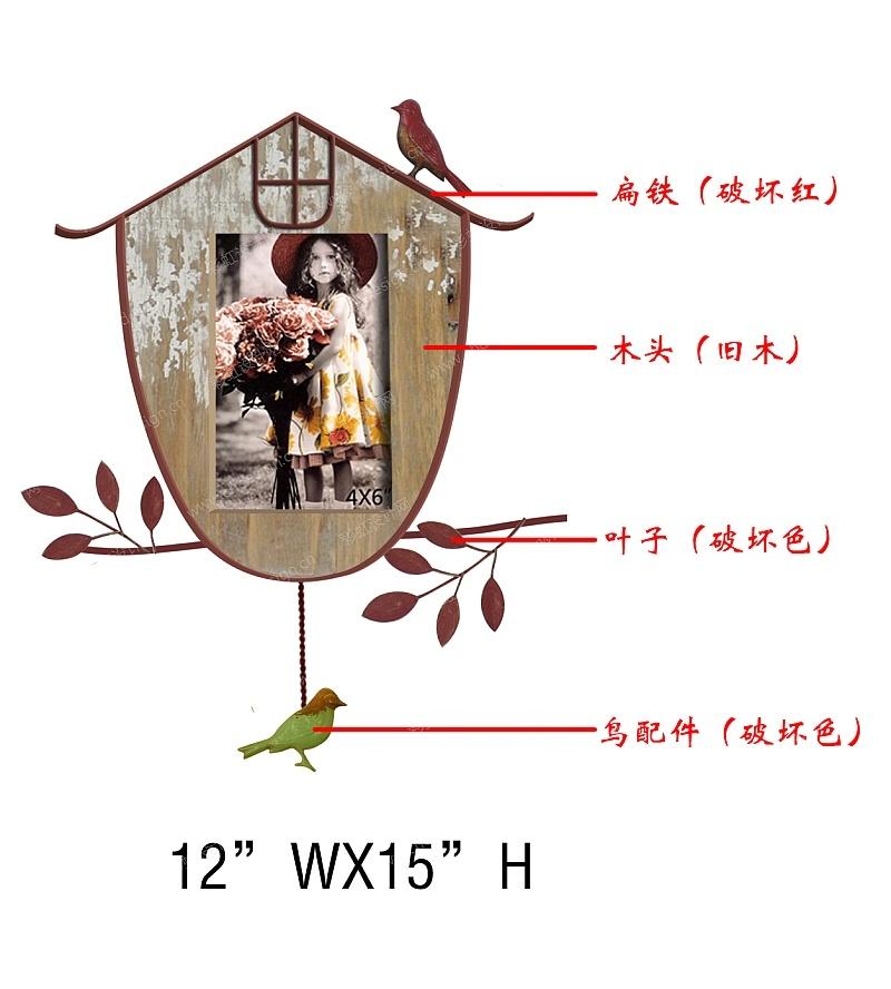 铁木春天鸟笼相框