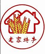 地区特产网店logo