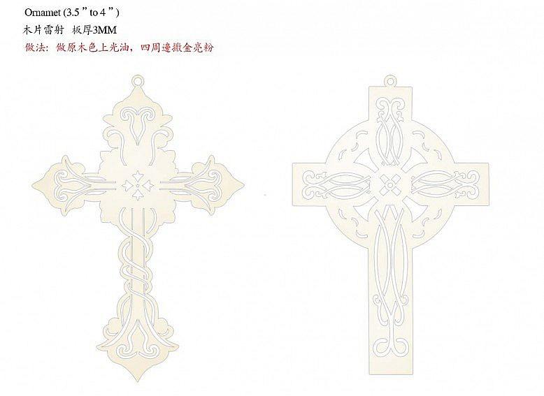 木片镭射十字架