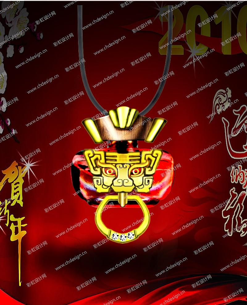 中国风吊饰