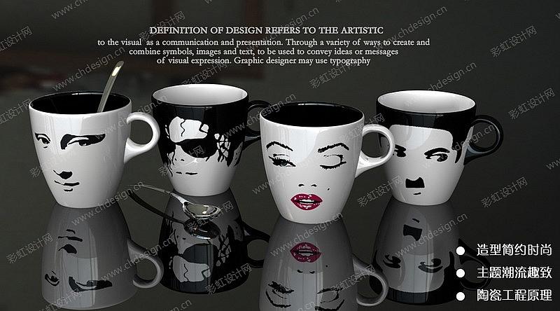 陶瓷杯创意脸