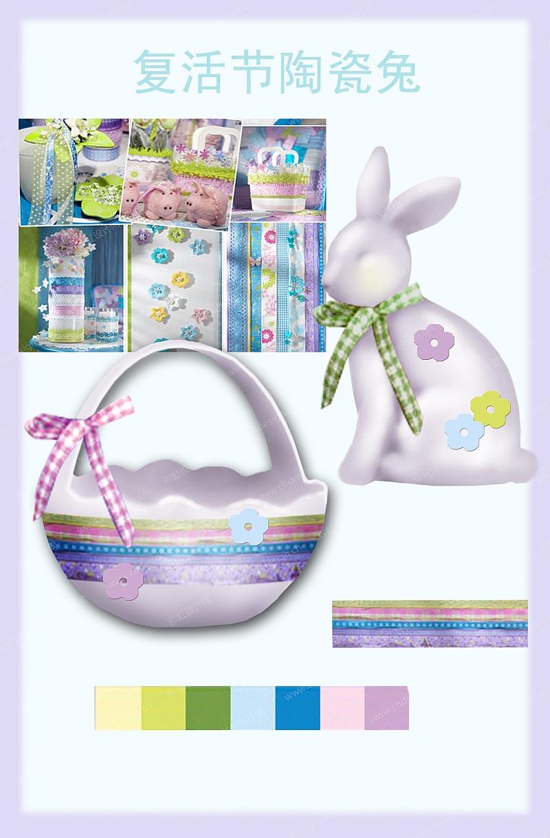 复活节陶瓷兔子