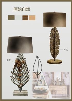 自然材質臺燈