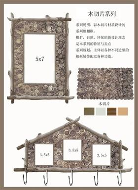 自然材質木切片系列相框掛鉤