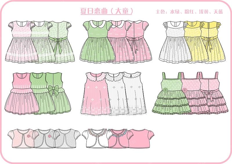 2015年康踏童装连衣裙