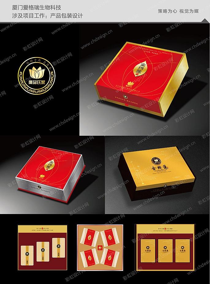 包装案例(产品系列包装设计)