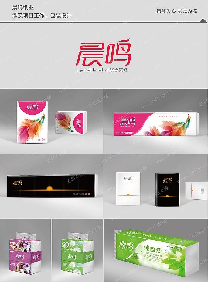 包装案例(产品包装设计)