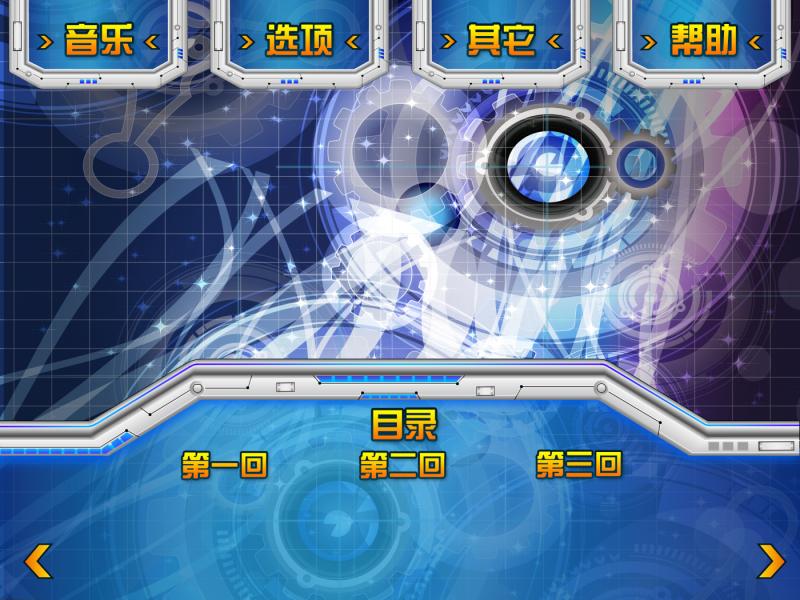 游戏网页图标图形图案设计